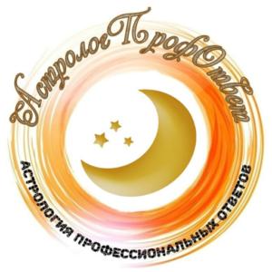 Иконка сайта АстрологПрофОтвет